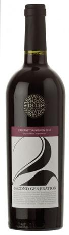 1848 Winery Cabernet Sauvignon Second Generation